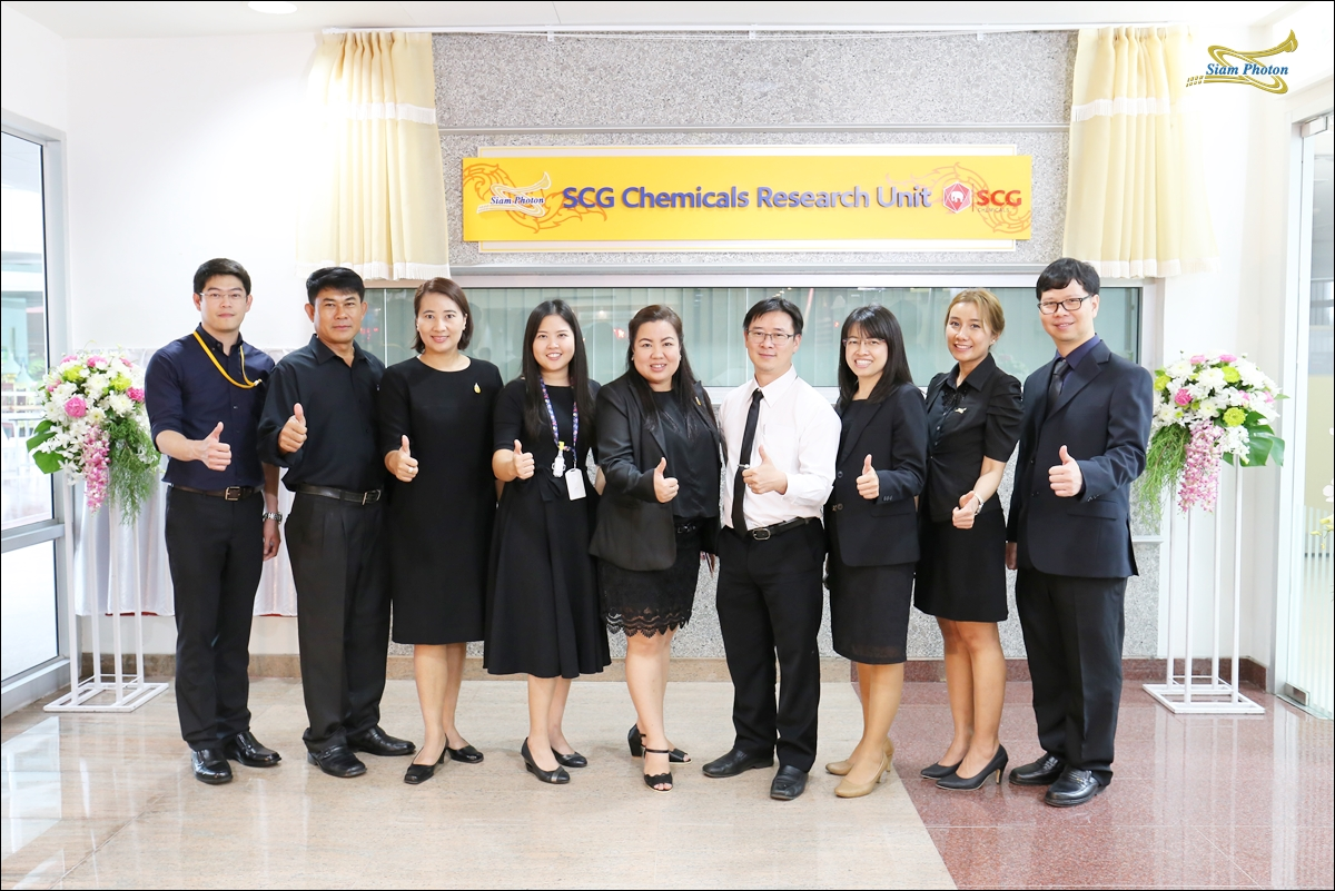 SCG Chemicals Research Unit launched at Synchrotron Light
