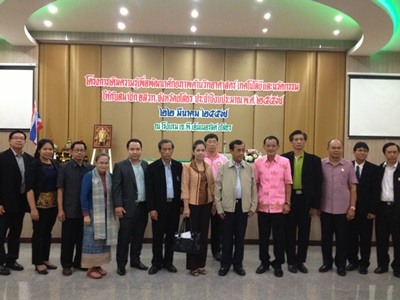 SLRI joins Yasothon Province's Project to Instill Science, Technology and Innovations Ability through Knowledge.