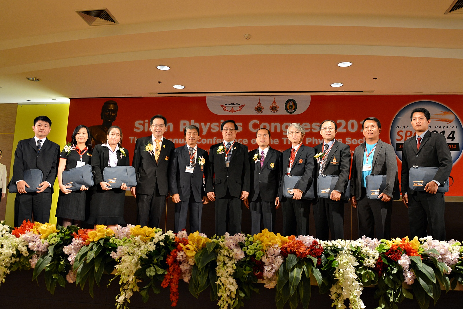 SLRI joins opening of 9th Siam Physics Congress 2014 (SPC 2014)