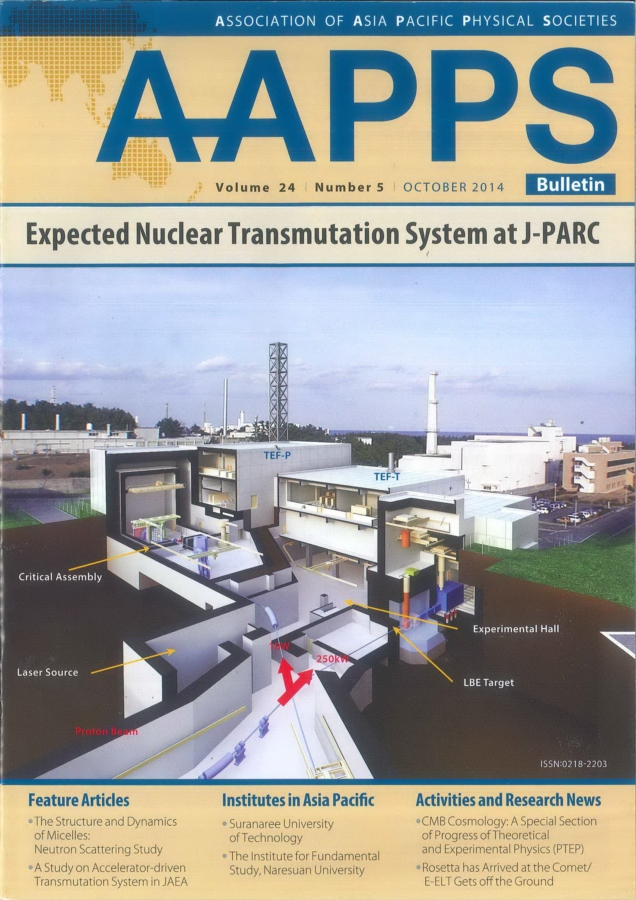 Suggestion; Synchrotron Light Research Institute (Public Organization) in AAPPS Magazine October 2014