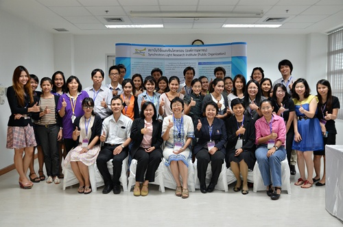 "SLRI Organized the Workshop on ""The 1st Infrared Spectroscopy Technique"""